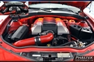 2010-2015 Camaro LED Lighting Engine Firewall by Phastek